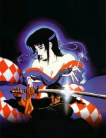 Ninja Scroll – Távol-keleti rock'n'roll